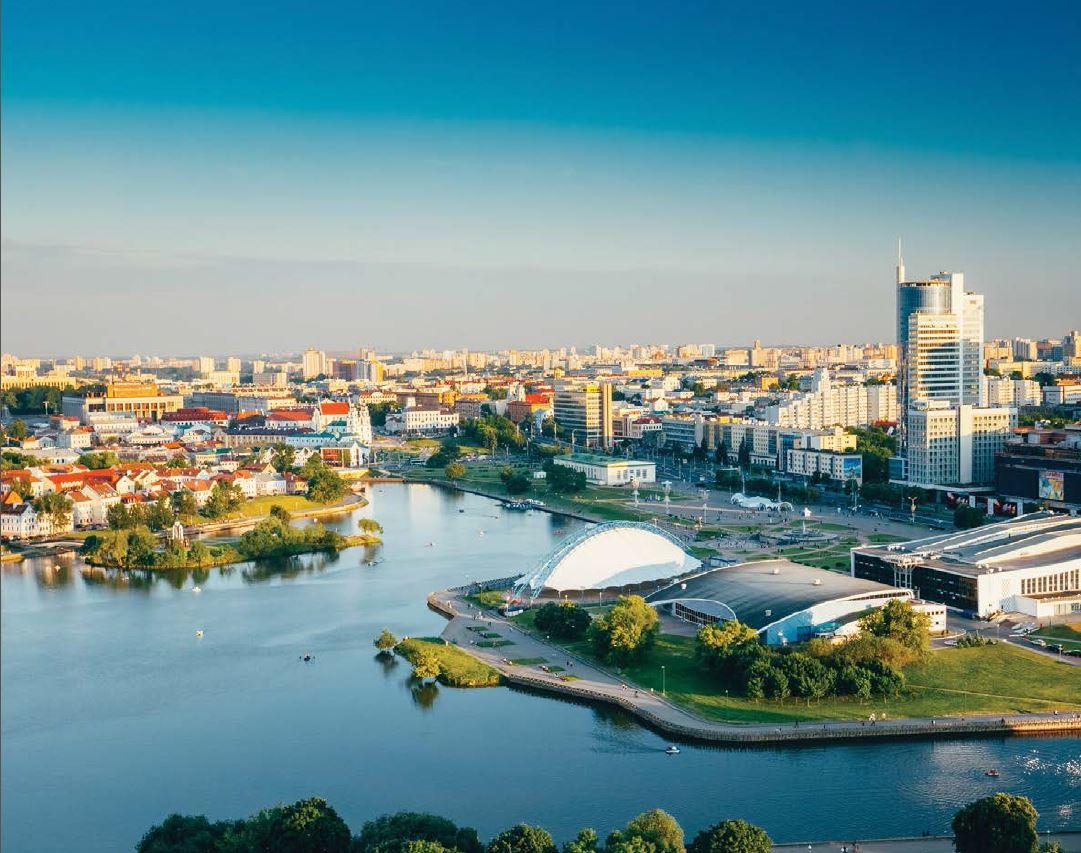 Op de foto Minsk.